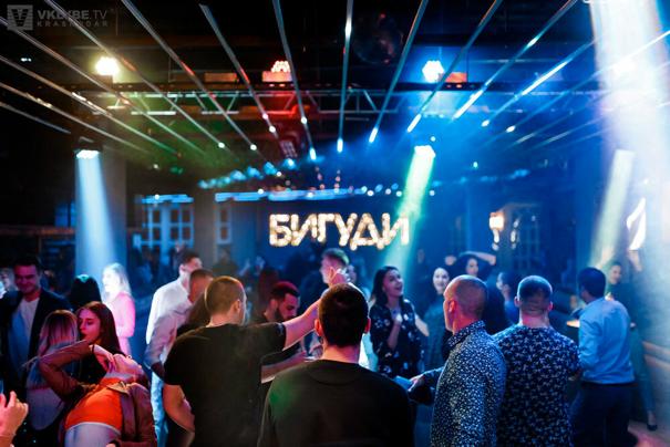 Ночные клубы краснодара диско москва малибу клуб